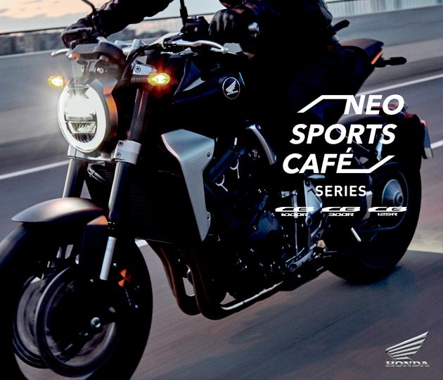 2018 Neo Sports Cafe
